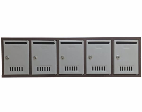 Modul 5 cutii postale din otel vopsit maro/crem,dimensiune 905 x 260 x 75 mm [0]