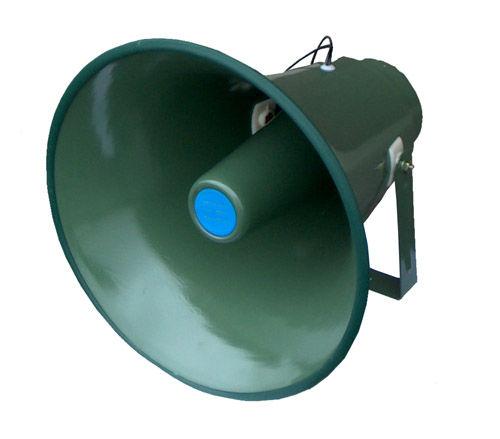 Proiector sunet, HT, gri, 10 inch, 25w [0]