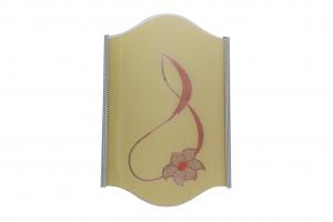 Aplica Tina , 1 x E27, sticla galbena cu model floral [0]