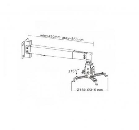 Suport retroproiector fixare pe perete [1]