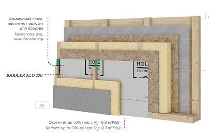 Bariera de vapori Barrier Alu HT 150, 1.5x50 m, 75mp/rola 1
