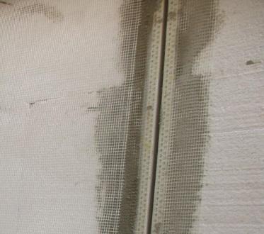 Dehnfugenprofil E grey - Element de Rost de Dilatatie Continuu 2.5 m4