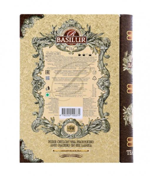 Ceai negru Basilur Book vol 2 3