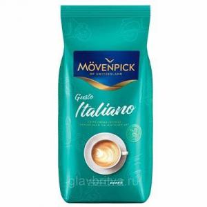Cafea boabe Movenpick Caffe Crema Gusto Italiano Intenso, 1kg0