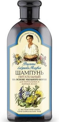 Bunica Agafia - Sampon Nutritiv pentru Par Normal si Gras x 350 ml [0]