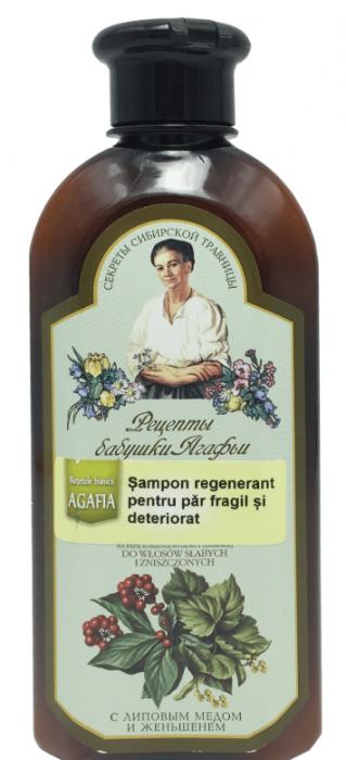 Bunica Agafia - Sampon regenerant pentru par fragil si deteriorat x 350 ml [0]