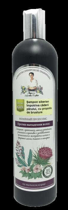 Bunica Agafia - Sampon Siberian Impotriva Caderii Parului, cu Propolis de Brusture x 550 ml [0]