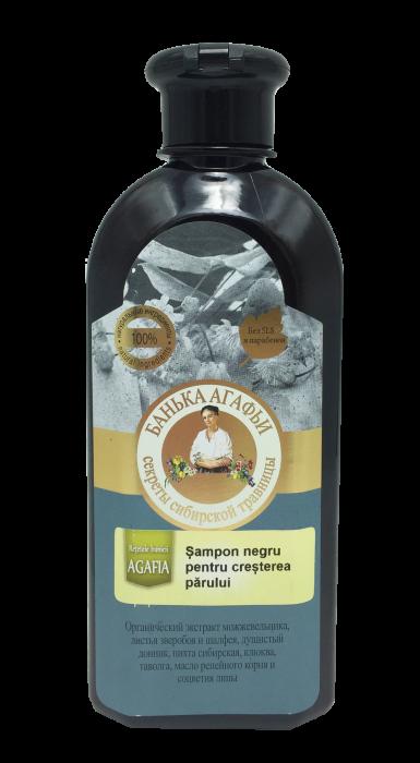 Bunica Agafia - Sampon Negru Pentru Cresterea Parului x 350 ml 0
