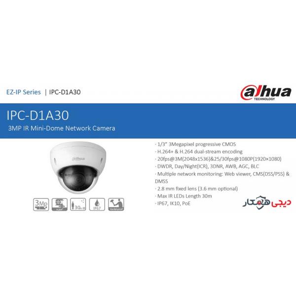 Camera supraveghere Dome IP Dahua IPC-D1A30, 3 MP, IR 30 m, 2.8 mm [0]