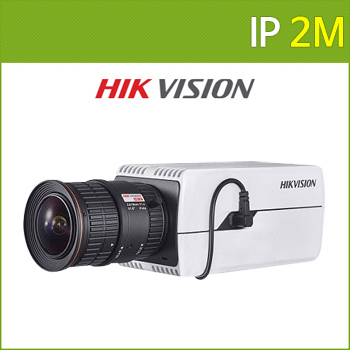 Camera supraveghere interior IP Hikvision DS-2CD5026G0-AP, 2 MP, object counting [0]