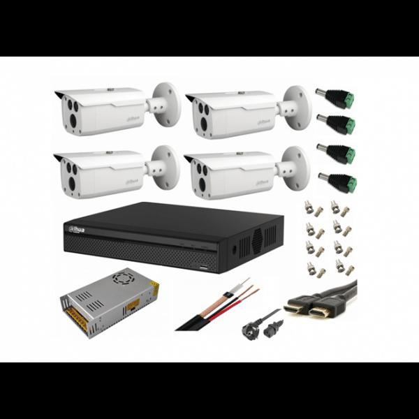 Sistem supraveghere video exterior cu  4 camere Dahua 2MP HDCVI IR 80m , accesorii, soft vizualizare internet gratuit [0]