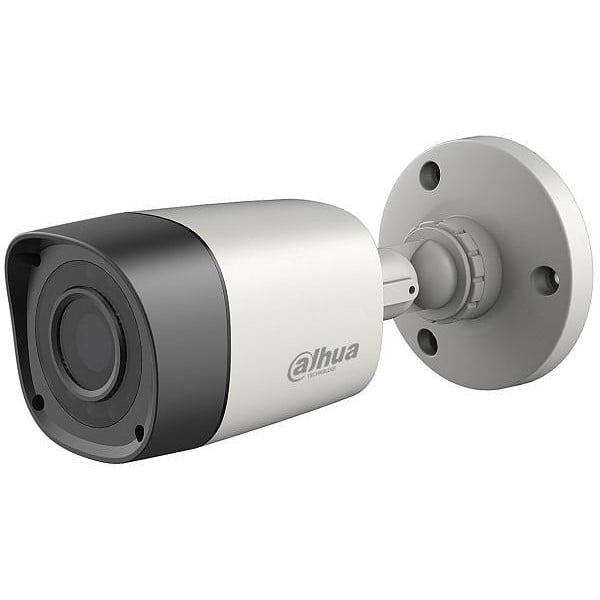Sistem supraveghere video profesional Dahua exterior 2 camere 2MP Smart  IR20m cu DVR DAHUA 4 canale, live internet [2]