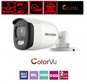 Sistem supraveghere Hikvision 4 camere 5MP Ultra HD Color VU full time ( color noaptea ) [1]