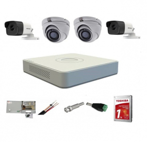 Sistem supraveghere mixt complet Hikvision 4  camere Turbo HD 5 MP 20 m IR  si 80 ir cu toate accesoriile, CADOU HDD 1TB [0]