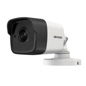 Sistem supraveghere video exterior complet Hikvision 4 camere Turbo HD 5 MP 80 m IR cu toate accesoriile, cadou HDD 1tb [1]
