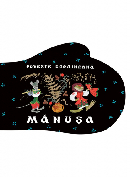 Manusa. Poveste ucraineana 0