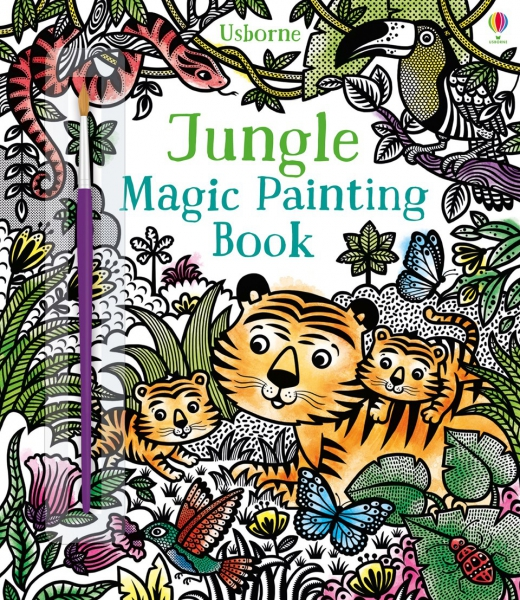 Jungle Magic Painting Book 0
