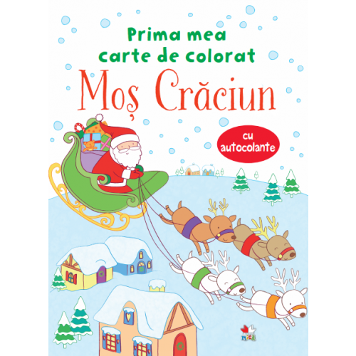 Moș Crăciun. Prima mea carte de colorat 0