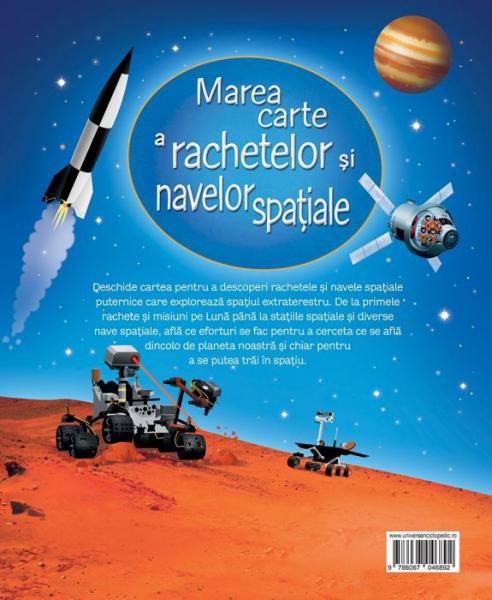 Marea carte a rachetelor si navelor spatiale (Usborne) 1