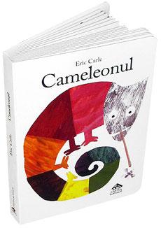 Cameleonul 0