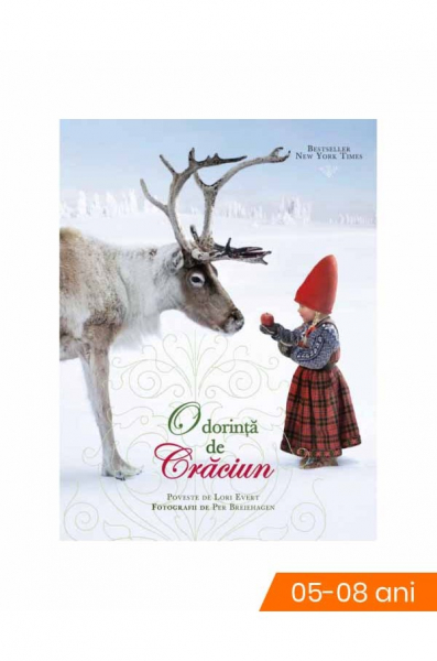 O dorință de Crăciun 0