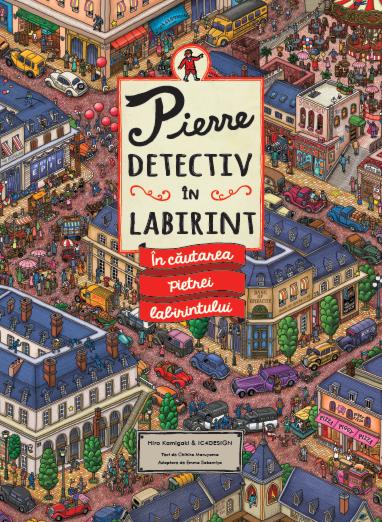 Pierre. Detectiv în labirint 0