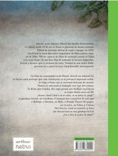 Ariciul in ceata [1]