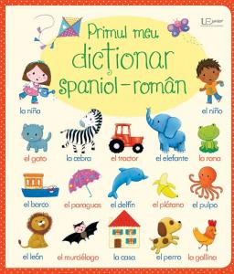 Primul meu dictionar spaniol-roman(Usborne)0