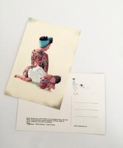 Postcard Mama P80