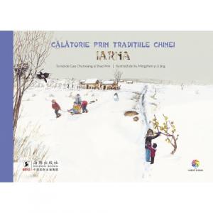 Pachet Călătorie prin tradițiile Chinei4