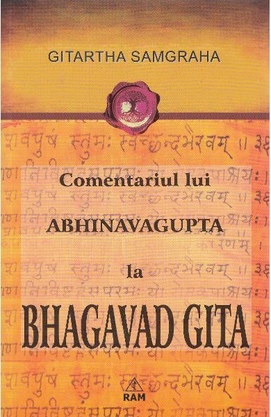 Comentariul lui Abhinavagupta la Bhagavad Gita de Gitartha Samgraha 0