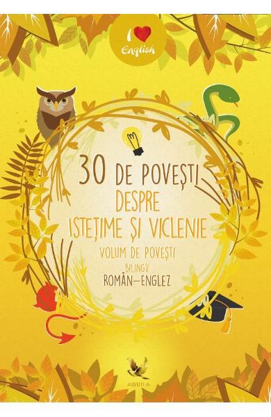 30 de povesti despre istetime si viclenie [0]