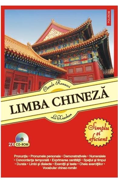 Limba chineza. Simplu si eficient + CD 0