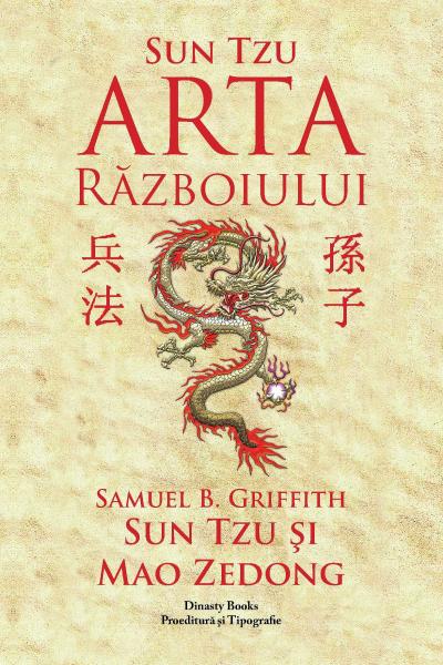 Arta razboiului de Sun Tzu 0