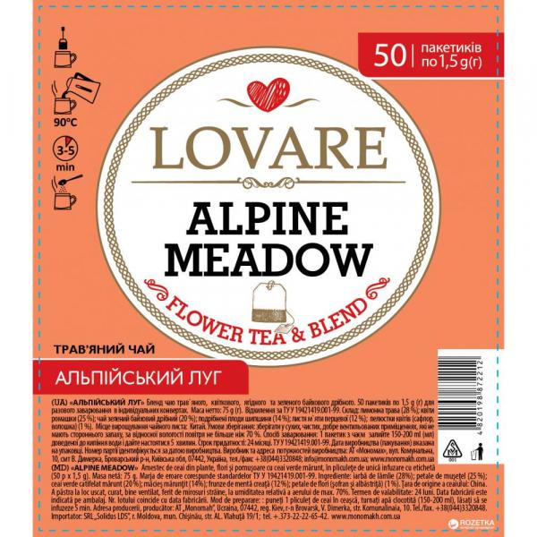 Lovare Alpine Meadow 50 pliculete [0]