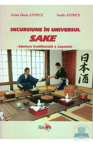 Incursiune in universul sake de Arina OanaAntoce [0]