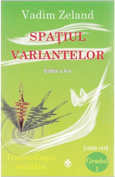 Spatiul variantelor de Vadim Zeland 0