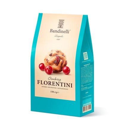 Biscuiti Florentini cu merisoare [0]