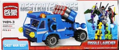 Destroyer Ares Missile Launcher. Set lego masini de lupta [0]