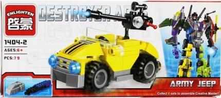 Destroyer Ares Army Jeep. Set lego masini de lupta [0]