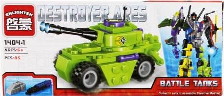 Destroyer Ares Battle Tanks. Set lego masini de lupta [0]