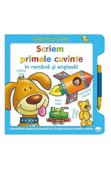 Scriem primele cuvinte in romana si engleza! Citeste si scrie 0