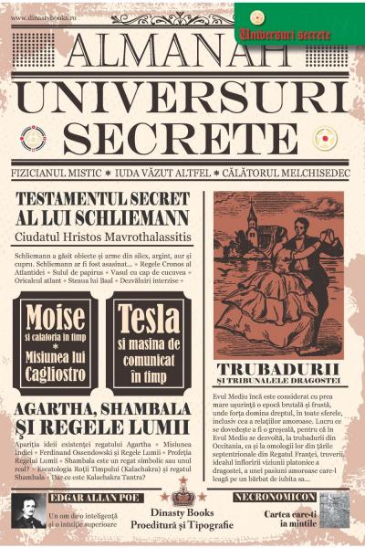 Almanah Universuri Secrete [0]