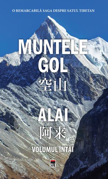 Muntele gol de Alai