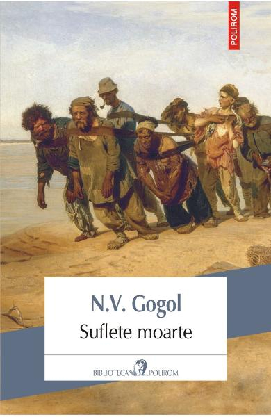 Suflete moarte de N.V. Gogol 0