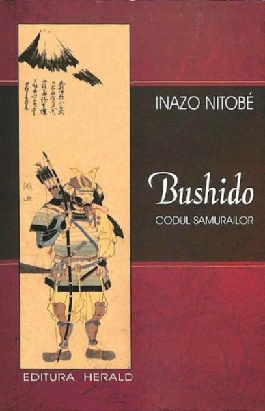 Bushido. Codul samurailor [0]