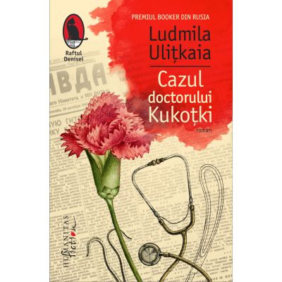 Cazul doctorului Kukotki de Ludmila Ulitkaia [0]