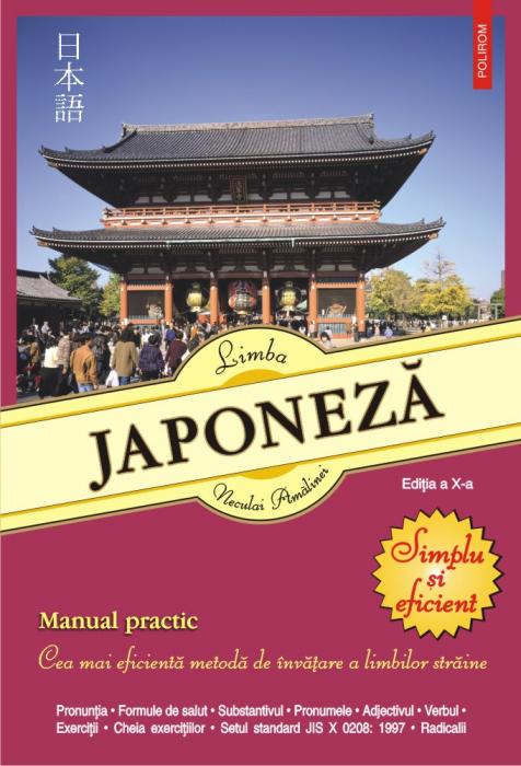 Limba japoneza. Simplu si eficient. Manual practic de NeculaiAmalinei [0]