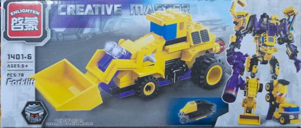 Creative master Forklift. Set lego utilaje de constructie [0]