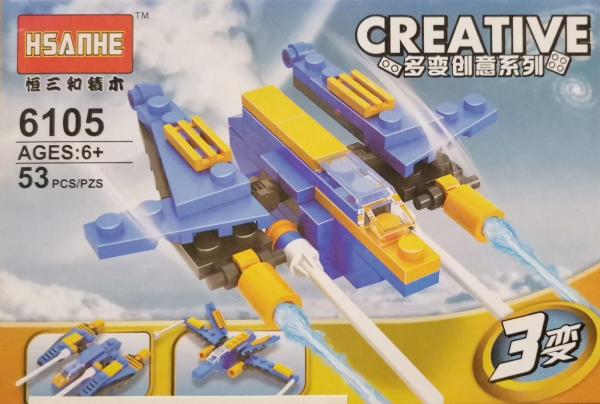 Creative set lego nave de lupta [0]
